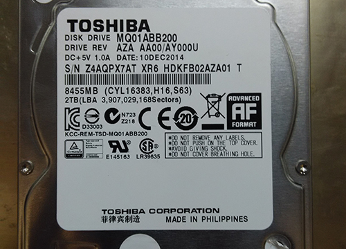 东芝MQ01ABB200硬盘数据恢复成功