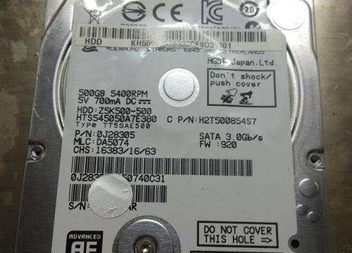 日立500G 5400RPM超薄盘数据恢复不读盘