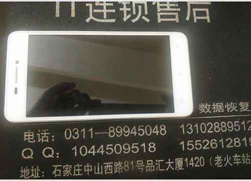 安卓手机数据恢复丢失相片录音恢复