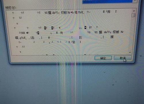 文件WORD, Microsoft Office Excel 工作表 数据恢复