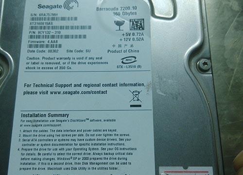 希捷ST3160815AS台式机160G硬盘数据恢复成功