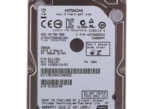 笔记本硬盘日立HST541010A9E680进水后数据恢复成功