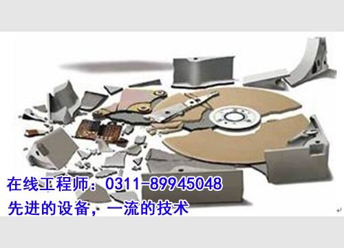 太仓固态硬盘数据修复成功案例