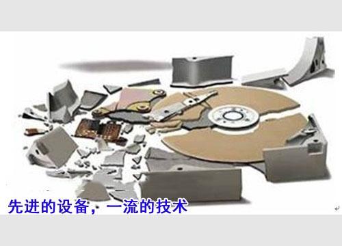 上海固态硬盘数据修复成功案例